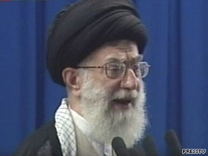Ayatollah Ali Khamenei made his first address since the June 12 presidential elections.