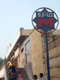 Rym Momtaz/CNN. A Metro station. The Cairo metro is Africa's only full fledged metro system, it has two operational lines and a third one in the works. An average of 2 million people ride the metro every day.