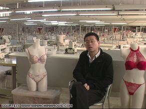 Zhou Yu is interviewed for the Win In China film in his factory in Weifang, China