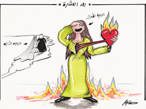 A Saudi female cartoonist's rendition of how a woman feels when her husband takes on a second or third wife.