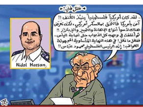 A political cartoon from Jordan's Al-Ghad newspaper claimed that Hasan committed atrocities as a result of American influence.