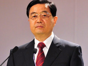 Chinese President Hu Jintao was among world leaders at the APEC summit in Singapore.