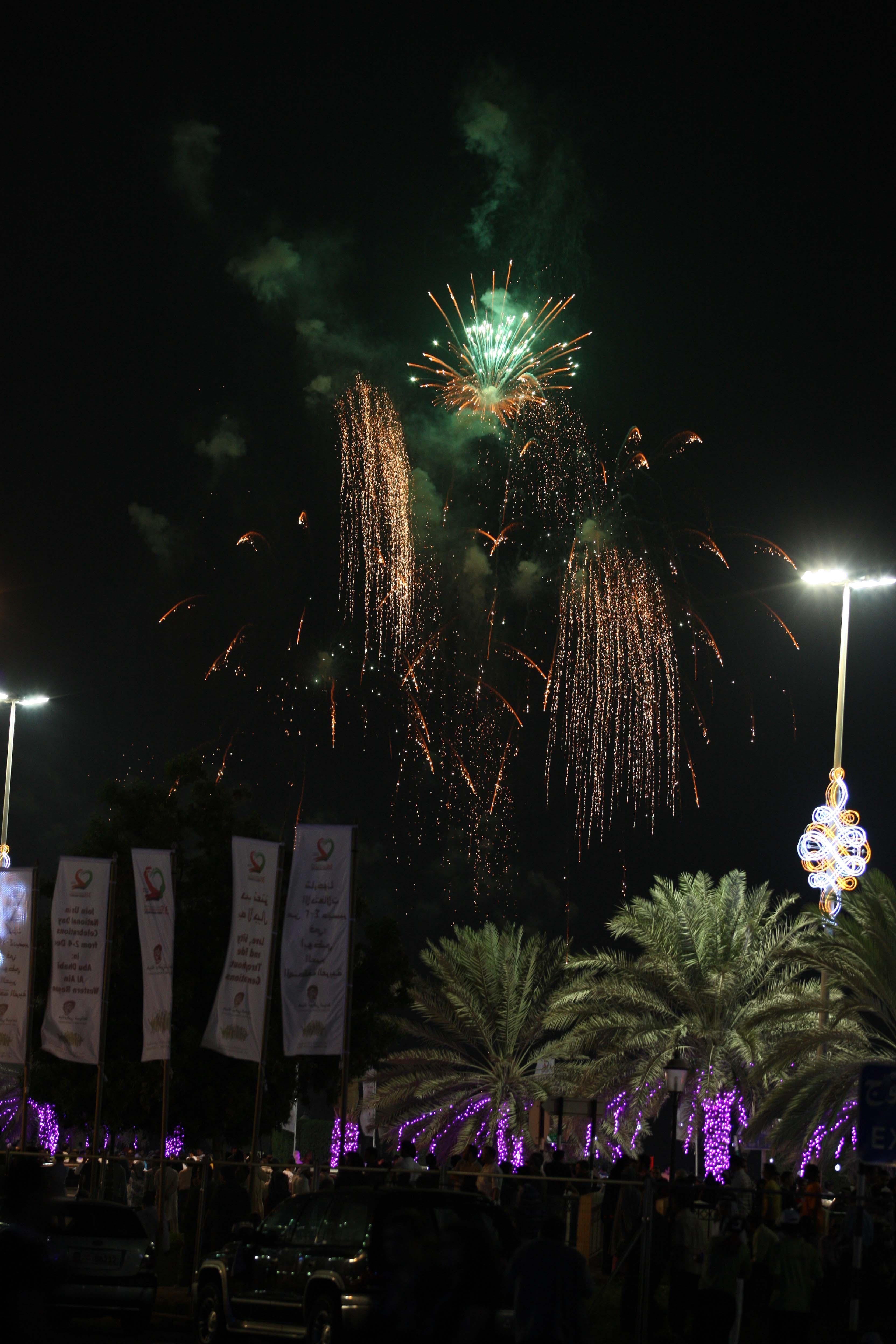 Fireworks finale along Abu Dhabi coast. ADACH-Abu Dhabi