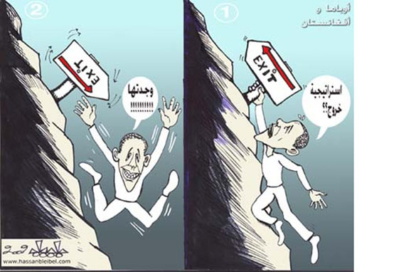 A cartoon in Kuwait's Al-Jarida newspaper expresses another kind of skepticism popular in the Arab world.