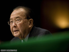 Sen. Daniel Inouye told CNN Wednesday that he believes former Vice President Dick Cheney has &#039;lost all of his credibility.&#039;