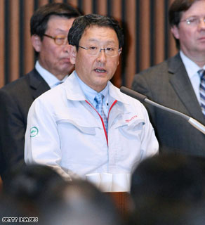 Akio Toyoda, president of Japan's auto giant Toyota Motor, delivers a speech to employees and suppliers.