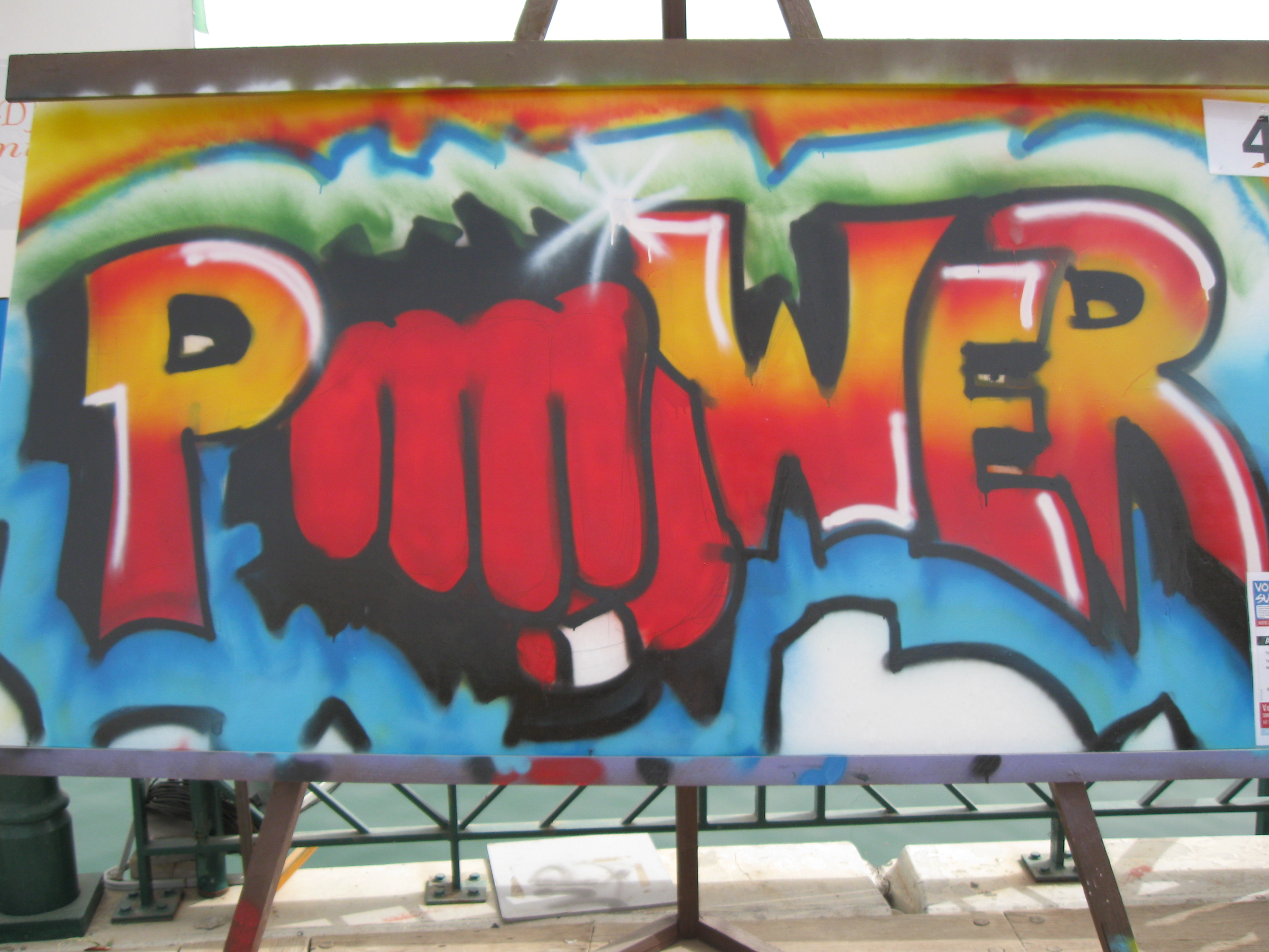 'Power' - one of the frontrunners for the three top spots as Kuwaitis continue to vote via SMS.