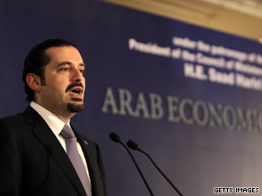 Lebanese Prime Minister Saad Hariri meets with President Barack Obama on Monday on his first official visit to Washington.