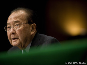 Hawaii Sen. Daniel Inouye is the chairman of the Senate Appropriations Committee.