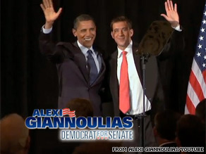 Illinois Senate candidate Alexi Giannoulias showcases his friendship with President Obama in a new ad.
