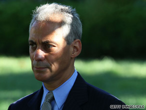White House Chief of Staff Rahm Emanuel has canceled a planned trip to Chicago.