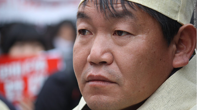 Images of Seoul: Face of a protester
