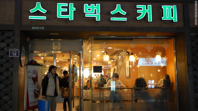 Images of Seoul: Starbucks anyone?