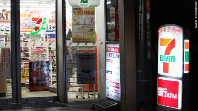 Images of Japan: 7-11 is everywhere
