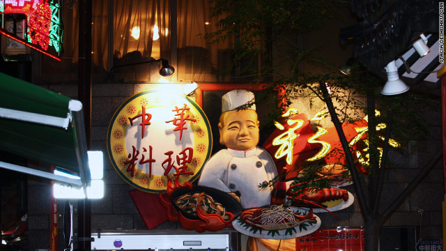 Images of Japan: Chinatown