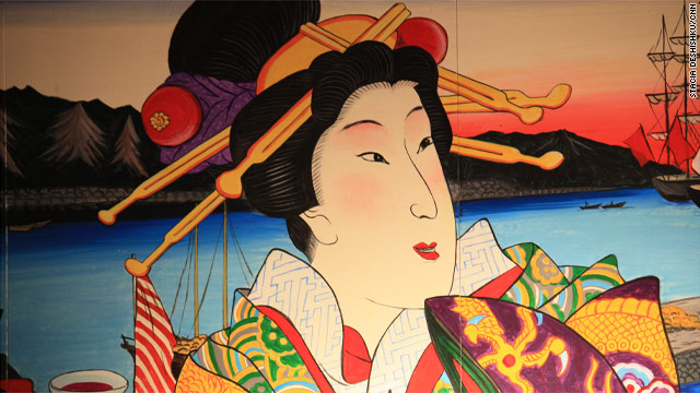 Images of Japan: Geisha