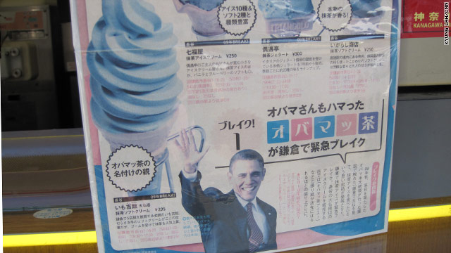 Images of Japan: Obama ice cream