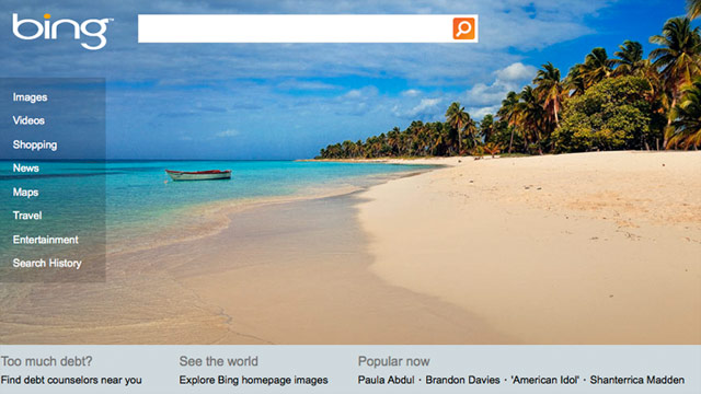 Bing is assembling daily deal offers from sites like Groupon, Living Social and Restaurant.com into one location.