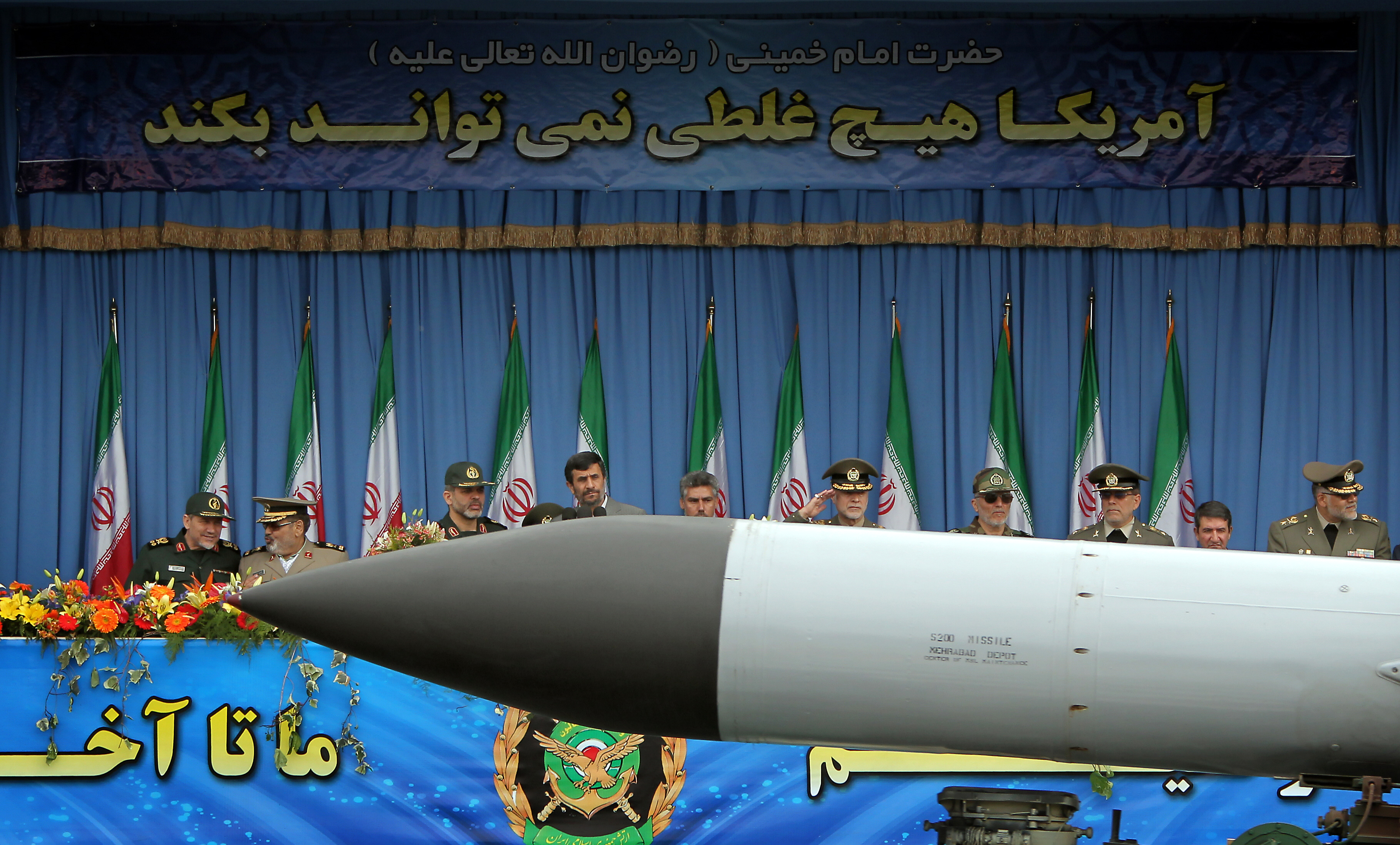 Iran claims it shot down 'Western spy planes'