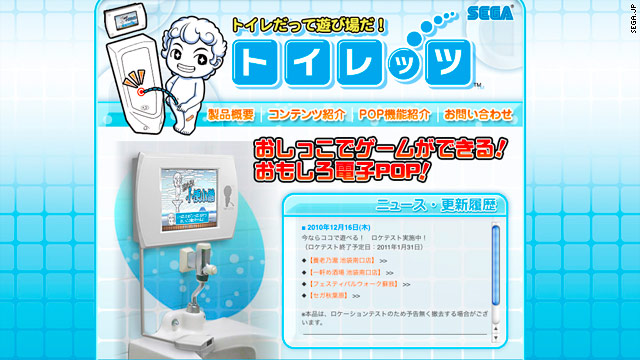 Sega Toylet: Become a video game whiz - at the urinal