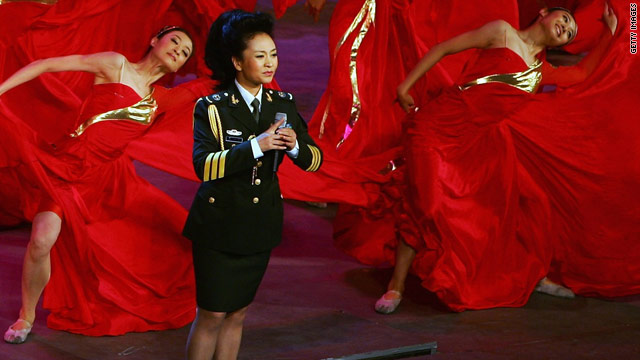 Move over Carla Bruni, here comes Peng Liyuan