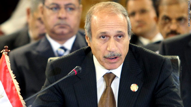 Egypt's former interior minister, 3 others ordered arrested