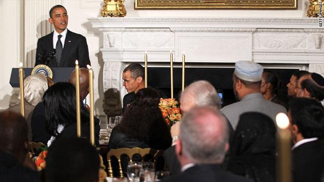 White House Iftar dinner