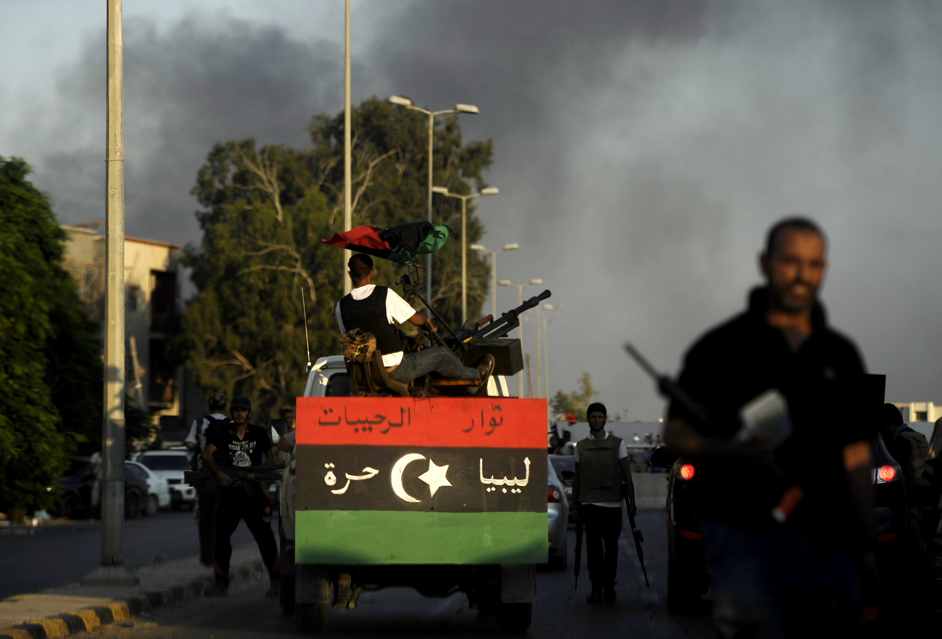 Latest developments in Libya