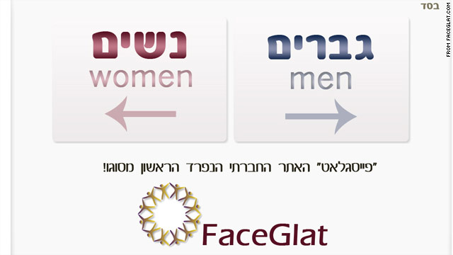 Ultra-Orthodox Jewish 'Facebook' separates the sexes