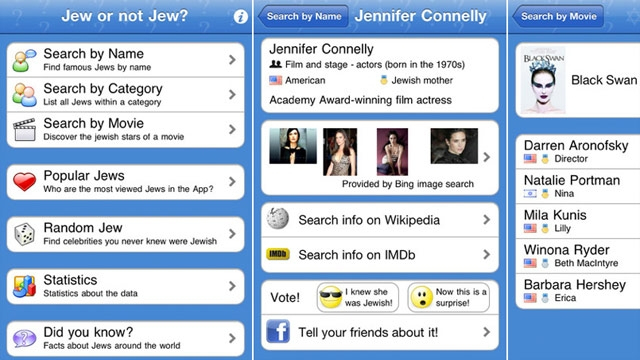 Apple bids adieu to &#039;Jew or not Jew?&#039; iPhone app in France