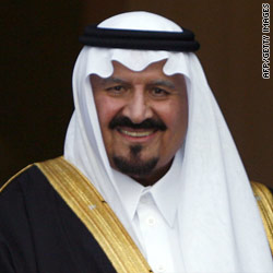Heir to Saudi throne dies after lengthy illness