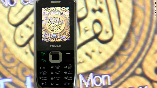 Islamic phone features 29 Quran translations; points to Mecca
