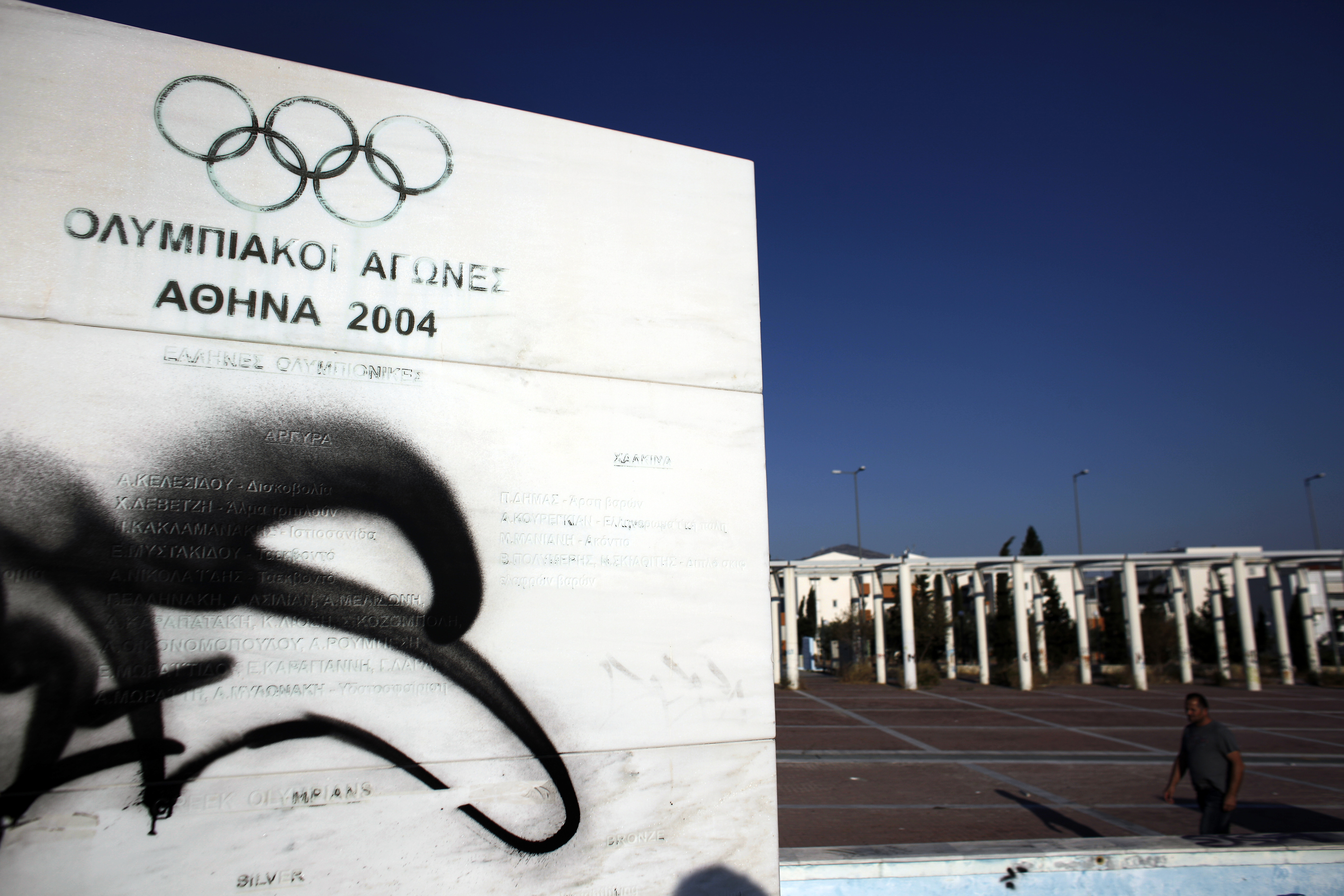 Greece hosted the 2004 Olympic Games in Athens, but the country has since been hit by financial crisis.