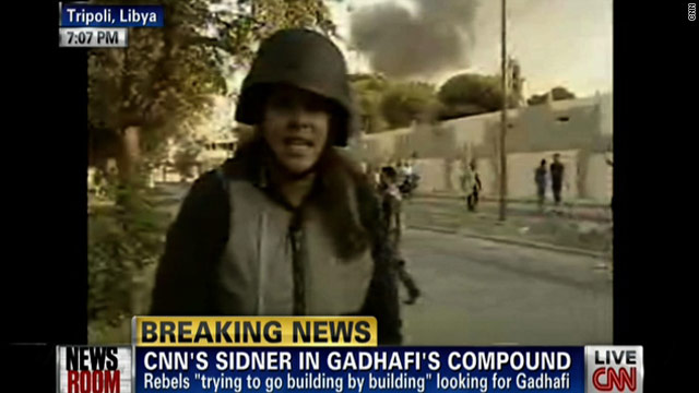Sara Sidner Joins CNN Jerusalem