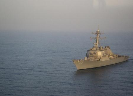 U.S. Navy positions ships to monitor North Korea launch