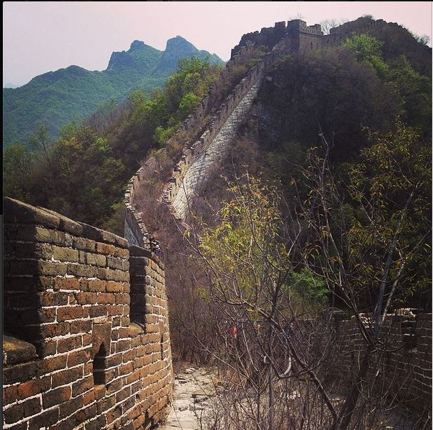 Photo of the Day: See Great Wall of China