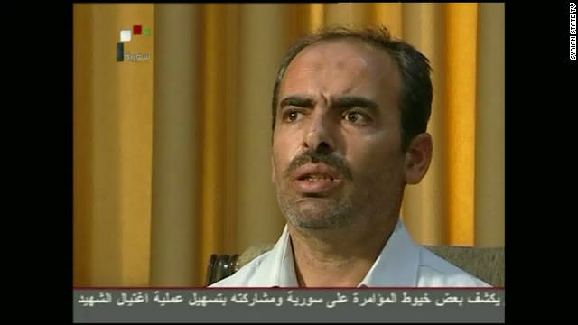 Lt. Col. Hussein al-Harmoush appeared on Syrian state TV on Thursday night.