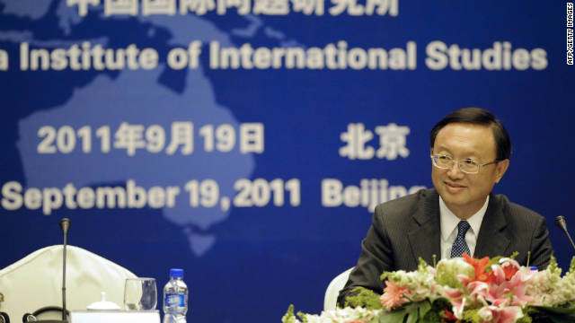 Chinese Foreign Minister Yang Jiechi in Beijing Monday marks the six party talks' joint statement on North Korea.