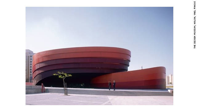 The Design Museum in Holon.