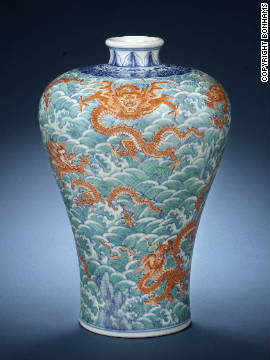 An extremely rare enamelled and blue 'nine-dragon' vase, on sale at Bonhams on the 10th of November, and extimated to fetch between $480,000 (£300,000) and $641,000 (£400,000).