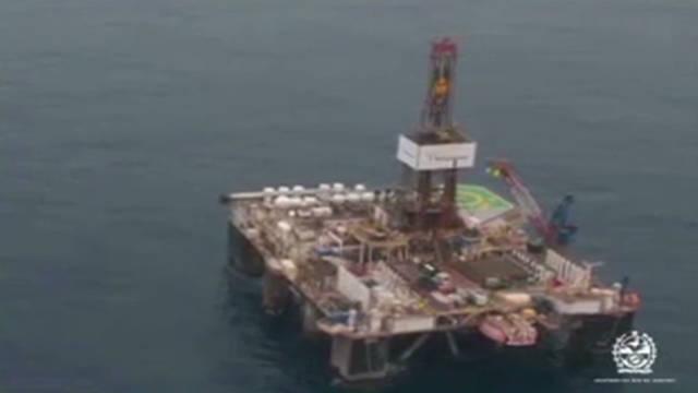 Brasil suspende exploración petrolera de Chevron por derrame frente a costas de Rio