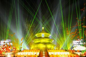 Blowout in Beijing