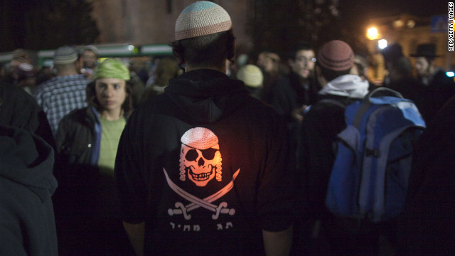 Jewish rightwing protesters demonstrate in front of the Magistrates Court in Jerusalem on January. 7, 2012.
