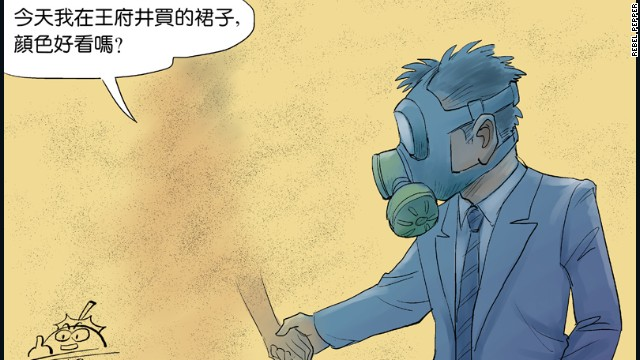 """Beijing Smog."" A reference to the city's well documented problem. The bubble reads: ""I bought this skirt earlier today - isn't the color nice?"""