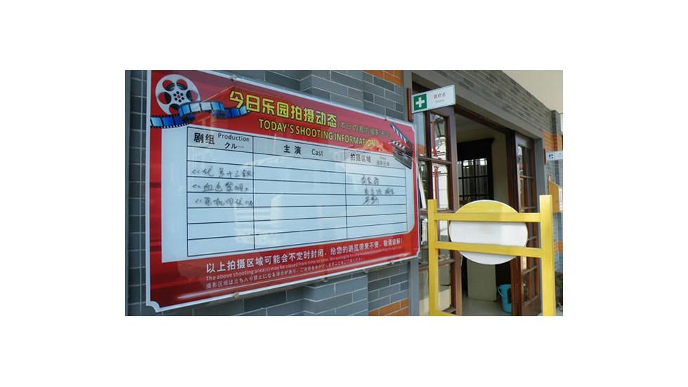 Donde se hacen las mejores películas de China