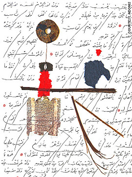 The writing in Adonis's collages includes his own verse as well as classical Arabic poetry.