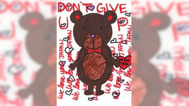 "A card ""bearing"" encouragement from a student at Mayfield Woods Middle School in Elkridge, Maryland."