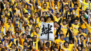 Vegalta Sendai's dream season despite disaster