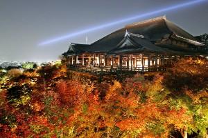 1. Kioto (Japón)