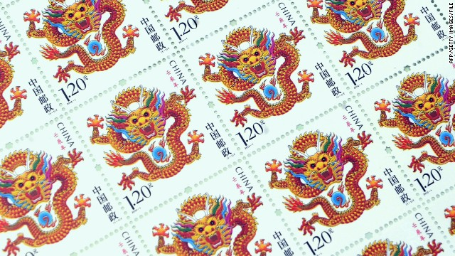 China's new stamp of a
